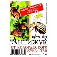 АНТИЖУК амп. в пакете 1мл., арт.: а00658