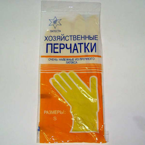 Перчатки латексные хозяйственные М, арт.: в00802