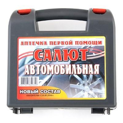 "Аптечка автомобильная ФЭСТ ""Салют"", арт.: 780013"