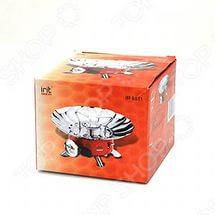 Портативная газова плитка IR-8511, арт.: 9п8511