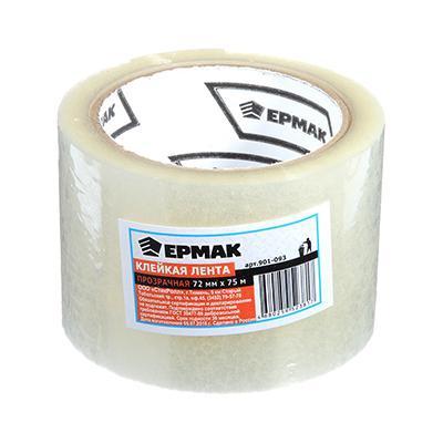 Клейкая лента прозрачная 72мм x 75м ЕРМАК, арт.: 901093